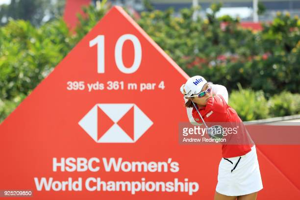 JinYoung Ko of South Korea plays a shot during the proam prior to the HSBC Women's World Championship at Sentosa Golf Club on February 28 2018 in...