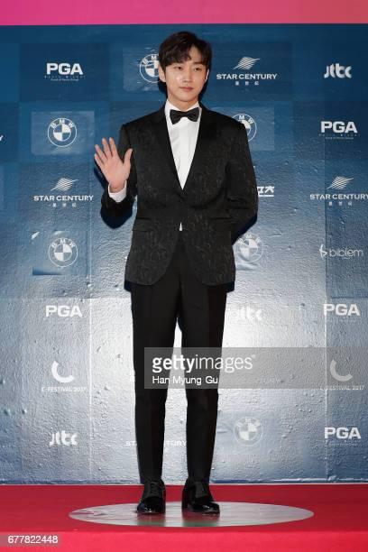 Jinyoung of South Korean boy band B1A4 attends the 53rd Baeksang Arts Awards at COEX on May 3 2017 in Seoul South Korea