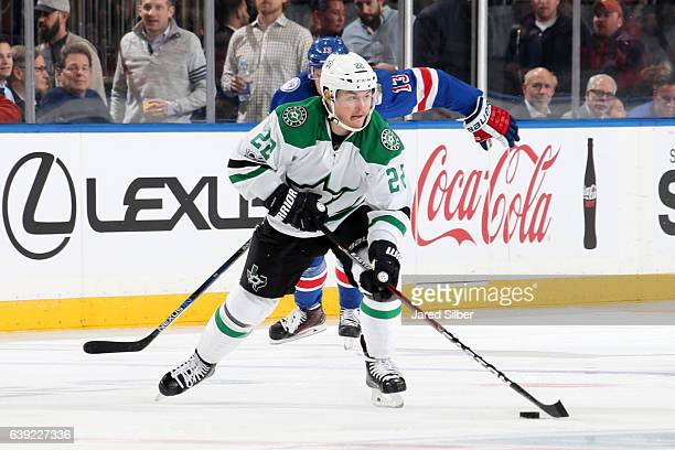 Jiri Hudler of the Dallas Stars skates with the puck against the New York Rangers at Madison Square Garden on January 17 2017 in New York City The...