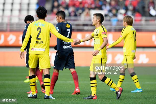 Jiro Kamata and Ryuta Koike of Kashiwa Reysol shake hands after the scoreless draw in the JLeague J1 match between Kashima Antlers and Kashiwa Reysol...