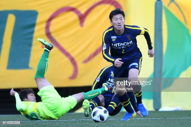 Jiro Kamata of Kashiwa Reysol in action during the preseason friendly match between JEF United Chiba and Kashiwa Reysol at Fukuda Denshi Arena on...