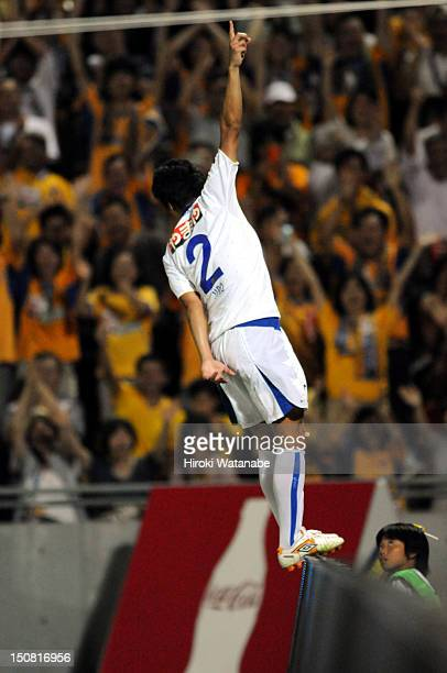 Jiro Kamata of Vegalta Sendai celebrates scoring their second goal during the J.League match between Omiya Ardija and vegalta Sendai at Nack 5...