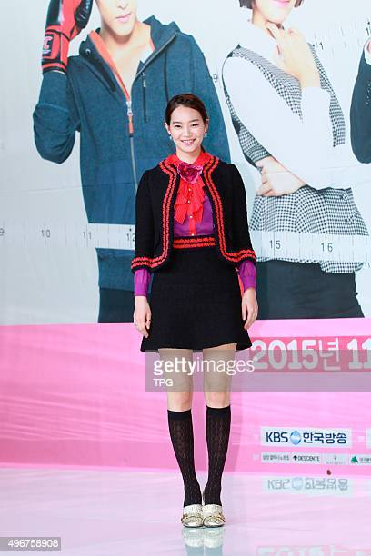 Jiseob So£¬Mina Shin and Super JuniorM Henry attend the press conference of Oh My Venus on 11th November 2015 in Seoul South Korea