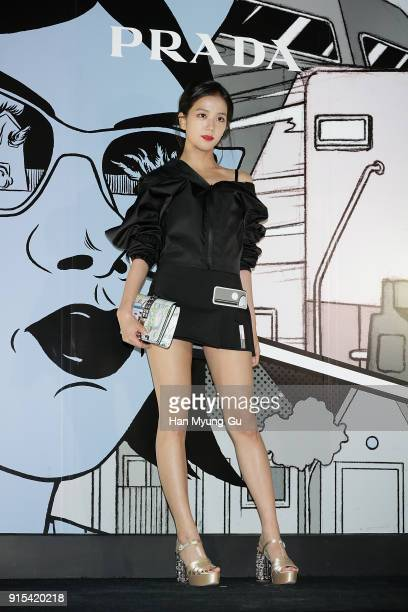 Jisoo of girl group BLACKPINK attends the photocall for the 'PRADA' on February 7, 2018 in Seoul, South Korea.