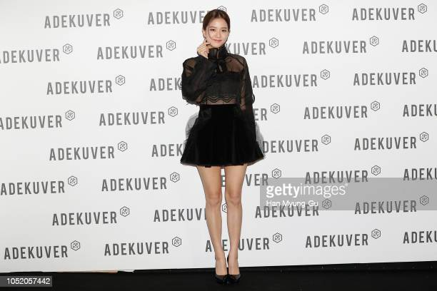 Jisoo of South Korean girl group BLACKPINK attends the photocall for ADEKUVER on October 11 2018 in Seoul South Korea