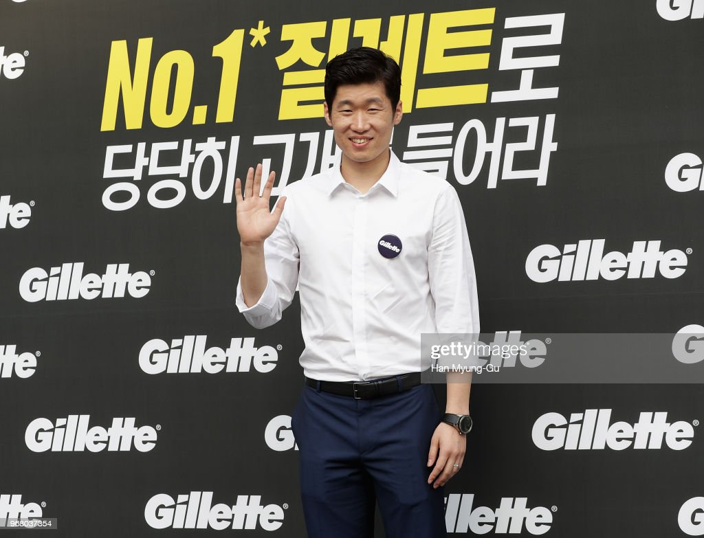 'Gillette' - Photocall