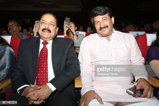 Jitendra Singh MoS for the Ministry of Development of North Eastern Region with Delhi BJP president Manoj Tiwari during the ''Gata Rahe Mera Dil''...