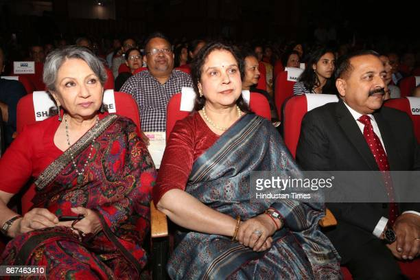 Jitendra Singh MoS for the Ministry of Development of North Eastern Region with wife Manju Singh and Bollywood actor Sharmila Tagore during the...