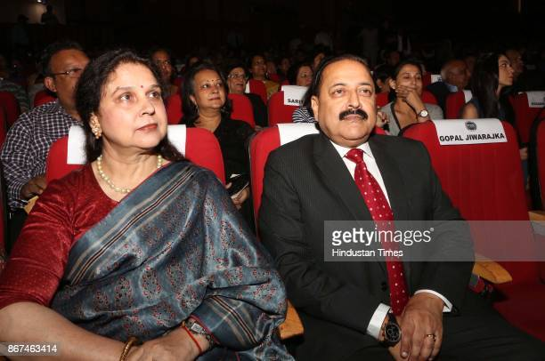Jitendra Singh MoS for the Ministry of Development of North Eastern Region with wife Manju Singh during the ''Gata Rahe Mera Dil'' award event...