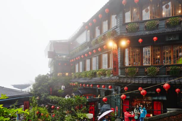 "Jiufen's most famous ""A Mei Tea House"