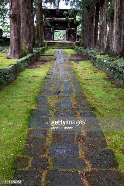 Jiunji Temple Gate - Jiunji Temple is blessed with a variety of growth: pine, cherry blossoms as well as a dry rock garden and moss which highlights...
