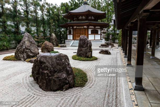 Jiunji Temple Zen Garden - Jiunji Temple is blessed with a variety of growth: pine, cherry blossoms as well as a dry rock garden and moss which...