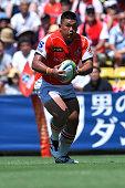 tokyo japan jiwon koo sunwolves runs