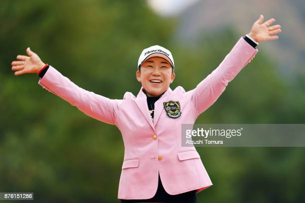 Jiyai Shin of South Korea celebrates after winning the Daio Paper Elleair Ladies Open 2017 at the Elleair Golf Club on November 19 2017 in Matsuyama...