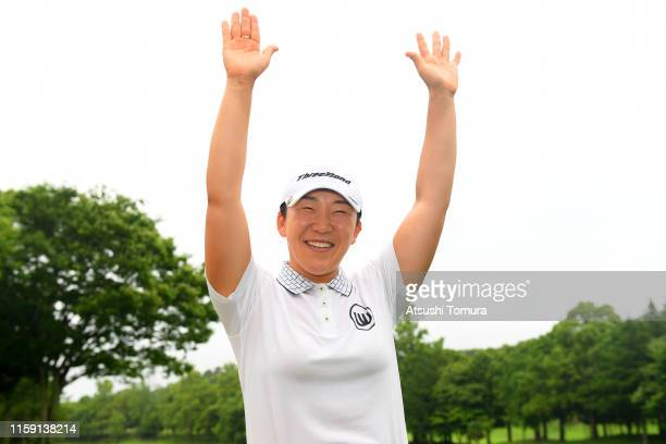 Jiyai Shin of South Korea celebrates winning the tournament after the final round of the Earth Mondamin Cup at the Camellia Hills Country Club on...