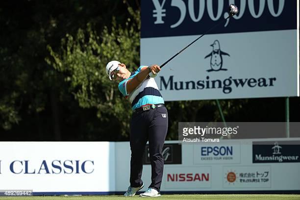 JiYai Shin of South Korea hits her tee shot on the 15th hole during the final round of the Munsingwear Ladies Tokai Classic at the Shin Minami Aichi...