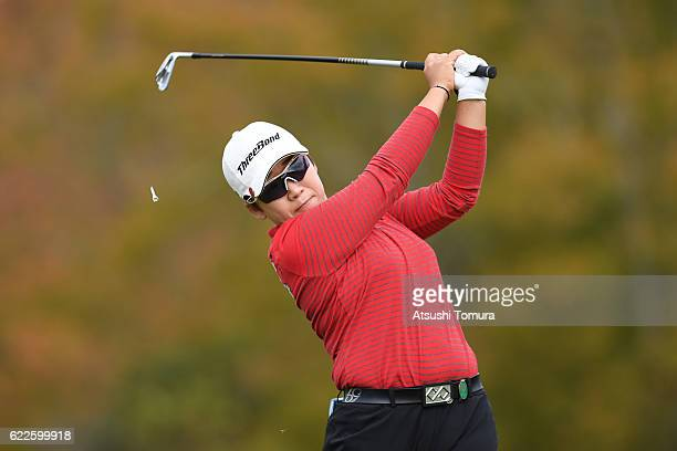 Jiyai Shin of South Korea hits her tee shot on the 7th hole during the second round of the Itoen Ladies Golf Tournament 2016 at the Great Island Club...