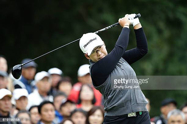 Jiyai Shin of South Korea plays a tee shot on the 2nd hole during the final round of the Mitsubishi Electric/Hisako Higuchi Ladies Golf Tournament at...