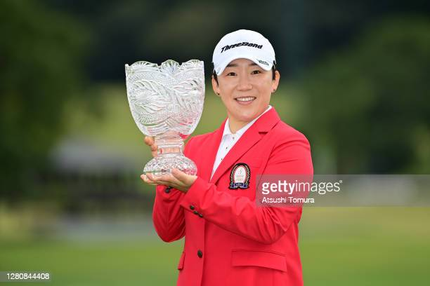 Jiyai Shin of South Korea poses with the trophy after winning the tournament following the final round of the Fujitsu Ladies 2020 at the Tokyu Seven...