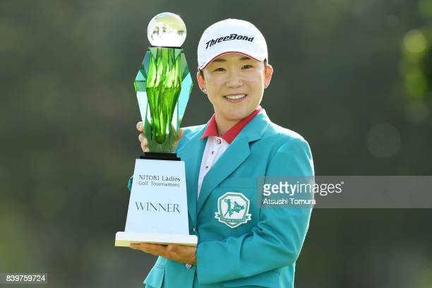 Jiyai Shin of South Korea poses with the trophy after winning the Nitori Ladies 2017 at the Otaru Country Club on August 27 2017 in Otaru Hokkaido...