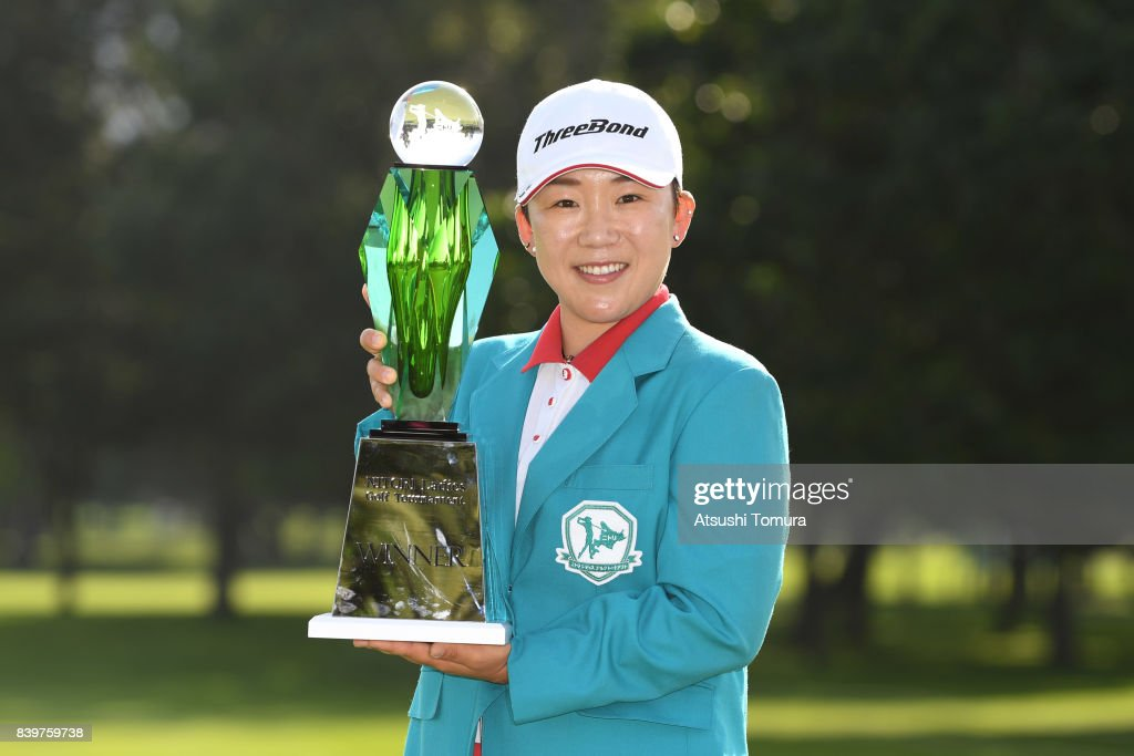 Nitori Ladies 2017 - Final Round