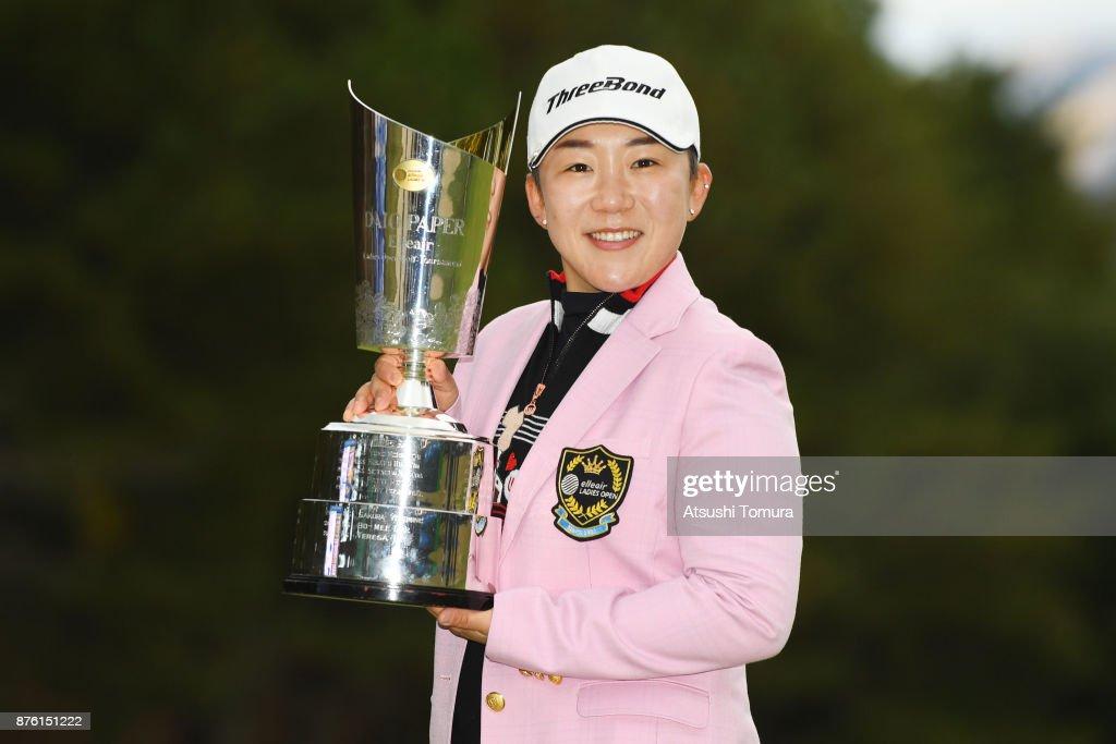 Daio Paper Elleair Ladies Open 2017 - Final Round