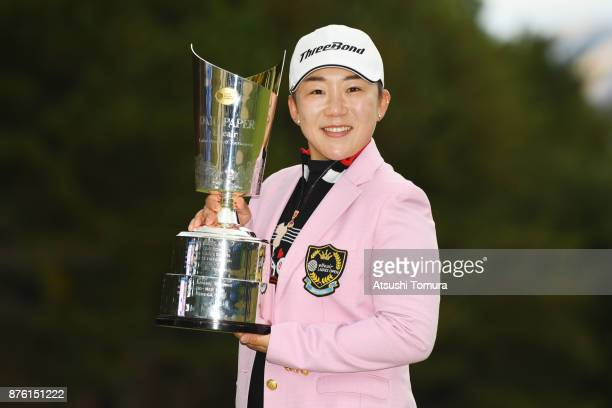 Jiyai Shin of South Korea poses with the trophy after winning the Daio Paper Elleair Ladies Open 2017 at the Elleair Golf Club on November 19 2017 in...