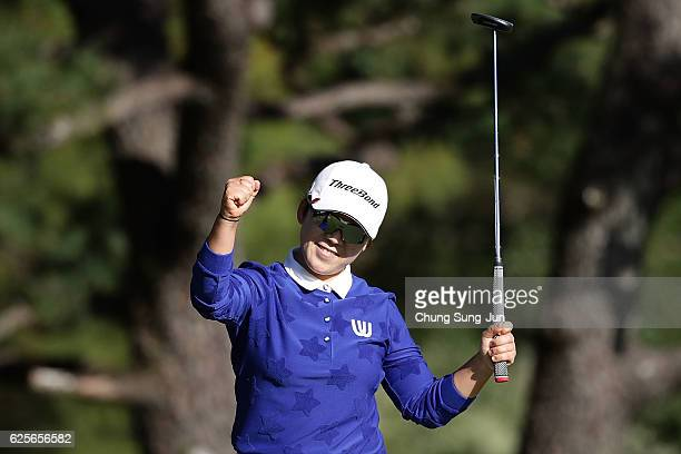 Jiyai Shin of South Korea reacts after a birdie putt on the 18th green during the second round of the LPGA Tour Championship Ricoh Cup 2016 at the...