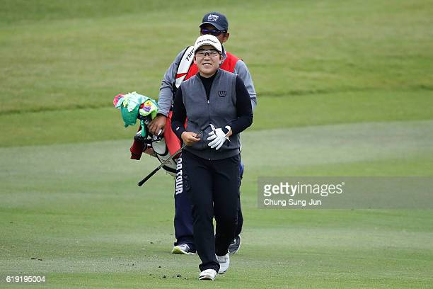 Jiyai Shin of South Korea reacts after a eagle putt on the 9th hole during the final round of the Mitsubishi Electric/Hisako Higuchi Ladies Golf...