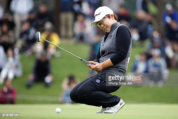 Jiyai Shin of South Korea reacts after a putt on the 14th green during the final round of the Mitsubishi Electric/Hisako Higuchi Ladies Golf...