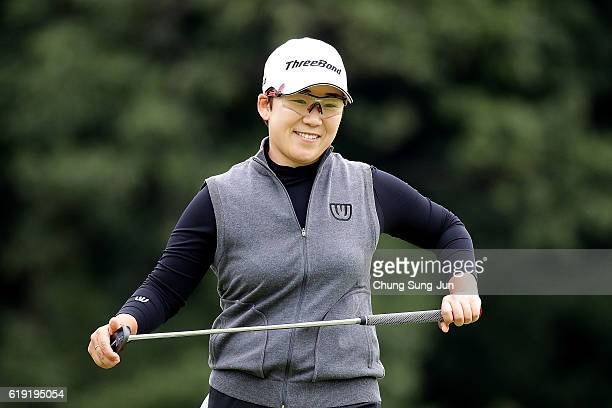 Jiyai Shin of South Korea reacts after a putt on the 17th green during the final round of the Mitsubishi Electric/Hisako Higuchi Ladies Golf...
