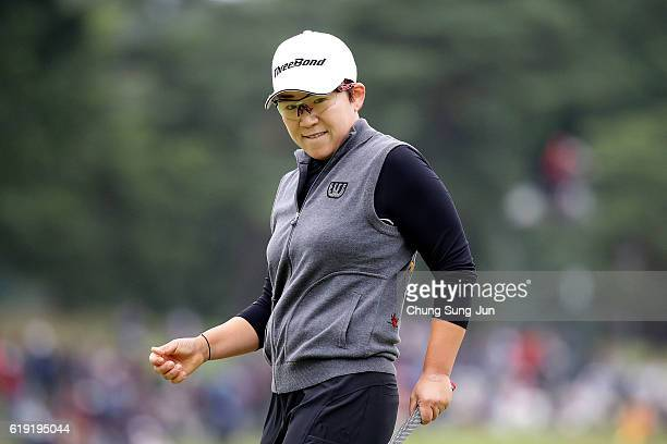 Jiyai Shin of South Korea reacts after a putt on the 18th green during the final round of the Mitsubishi Electric/Hisako Higuchi Ladies Golf...