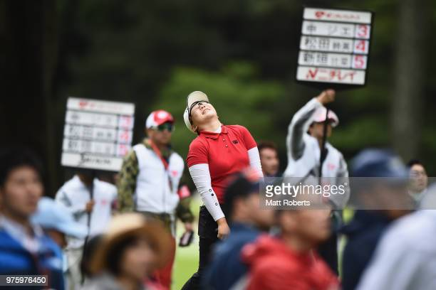 Jiyai Shin of South Korea reacts after her tee shot on the 7th hole during the second round of the Nichirei Ladies at the Sodegaura Country Club...