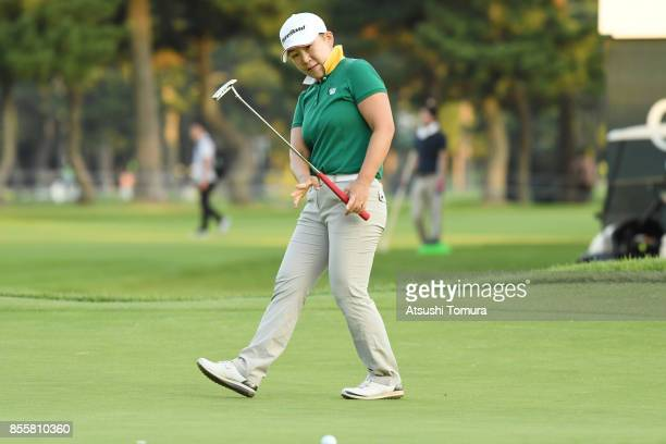 Jiyai Shin of South Korea reacts during the third round of Japan Women's Open 2017 at the Abiko Golf Club on September 30 2017 in Abiko Chiba Japan