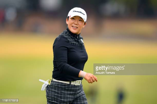 Jiyai Shin of South Korea smiles on the 18th green during the final round of the LPGA Tour Championship Ricoh Cup at Miyazaki Country Club on...