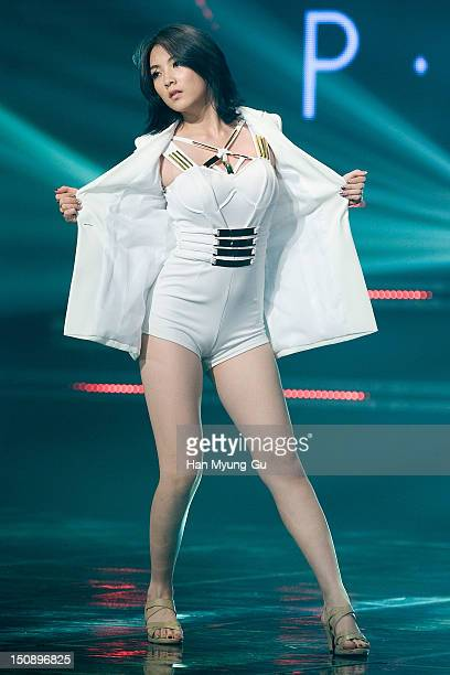 Jiyoung of South Korean girl group KARA performs during the MBC Music 'Show Champion' at AX Korea on August 28 2012 in Seoul South Korea