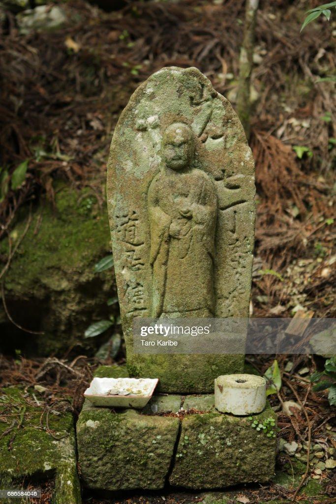 Japan's Buddhist Pilgrimage : News Photo