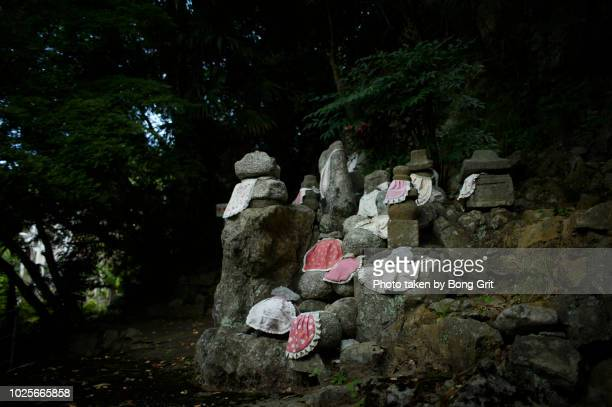 jizos - 山村 ストックフォトと画像