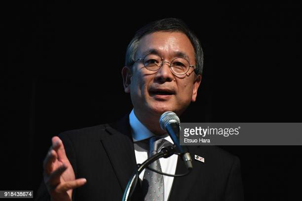 JLeague Chairman Mitsuru Murai addresses during the JLeague Kick Off Conference on February 15 2018 in Tokyo Japan