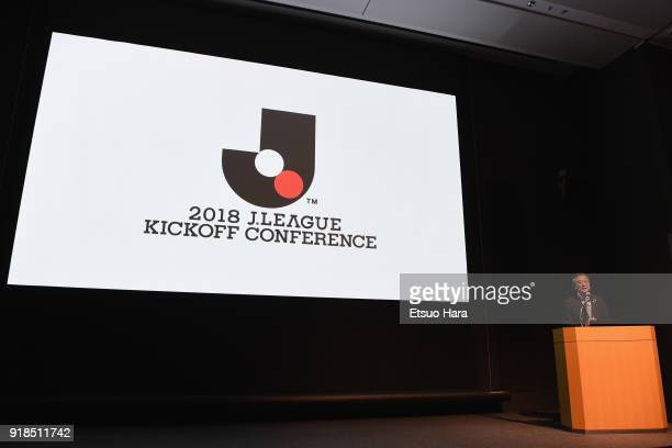 League Chairman Mitsuru Murai addresses during the J.League Kick Off Conference on February 15, 2018 in Tokyo, Japan.