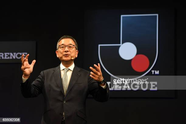 League Chairman Mitsuru Murai speaks during the J.League Kick Off Conference at Tokyo International Forum on February 13, 2017 in Tokyo, Japan.