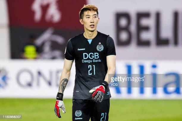 Jo Hyeon-woo of Daegu reacts during the AFC Champions League Group F match between Guangzhou Evergrande and Daegu at Tianhe Stadium on May 22, 2019...