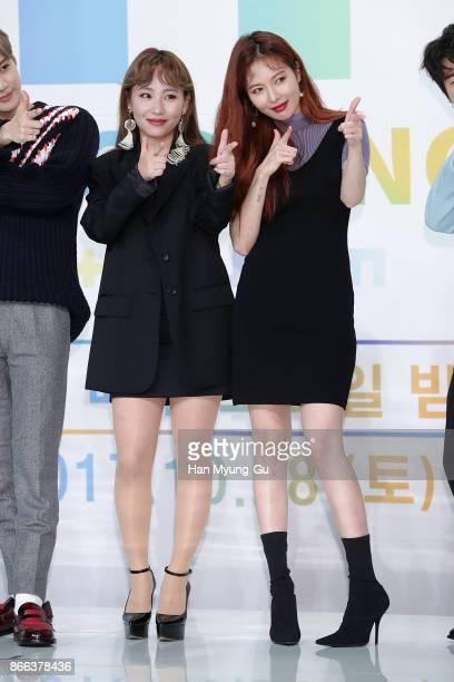 Jo HyunA aka Jo Hyuna of Urban Zakapa and HyunA of South Korean girl group 4minute attend the KBS Idol Rebooting Project 'The Unit' Press Conference...