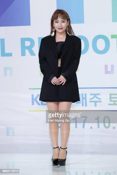 Jo HyunA aka Jo Hyuna of Urban Zakapa attends the KBS Idol Rebooting Project 'The Unit' Press Conference on October 25 2017 in Seoul South Korea