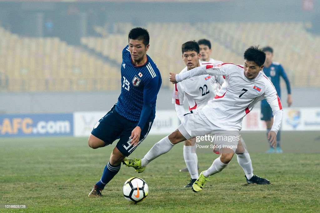 AFC U23 Championship China 2018 - Group Stage - Japan v North Korea : News Photo