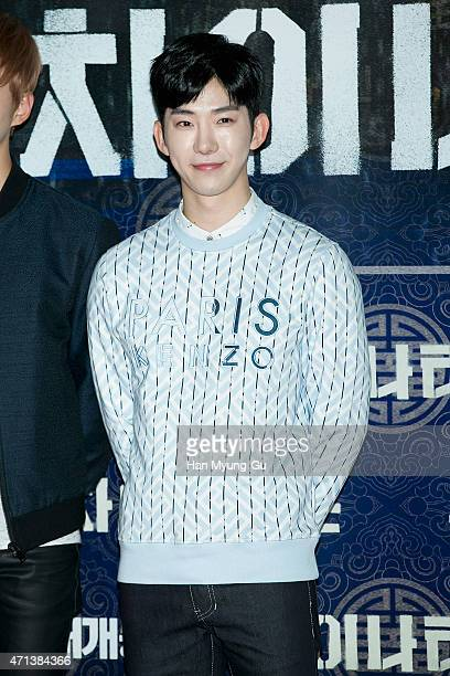 Jo Kwon of South Korean boy band 2AM attends the VIP screening of 'Coinlocker Girl' at CGV on April 27 2015 in Seoul South Korea The film will open...