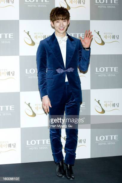 Jo Kwon of South Korean boy band 2AM attends the wedding of Sun of Wonder Girls at Lotte Hotel on January 26 2013 in Seoul South Korea