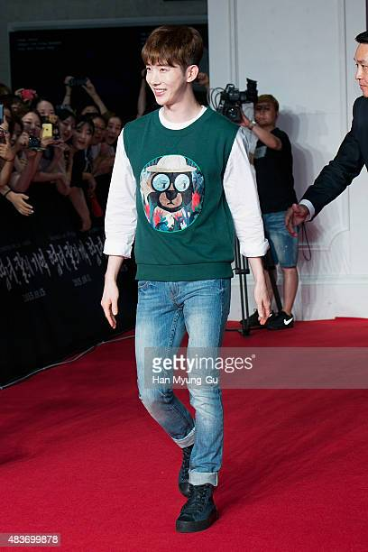 Jo Kwon of South Korean boy band attends the VIP screening for 'Memories Of The Sword' on August 11 2015 in Seoul South Korea The film will open on...