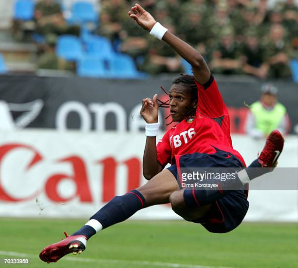 Jo of PFC CSKA Moscow in action during the Russian Football League Championship match between PFC CSKA and FC Rostov on August 26, 2007 in Moscow,...