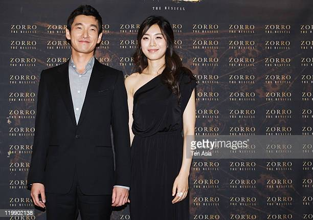 Jo SeungWoo and Jo JungEun attend the musical 'Zorro' press conference at Seoul Plaza on July 11 2011 in Seoul South Korea